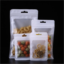 16 sizes White Plastic Packaging Zip Lock Food Mylar Bags Medical Coffee Smell Proof Package Frosted Window Pouch 100pcs