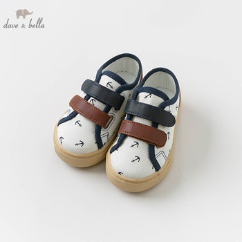 DB13748 Dave Bella spring baby boy casual print brand shoes