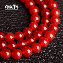 Pick Size 4,6,8,10,12,14mm 1 piece Natural Gem Stone Red Agates Beads Round Agates Druzy Beads DIY Jewelry Making 2000(China)