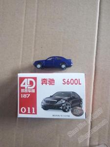 Image 5 - 16PCS/Set 4D Plastic Assembled Car Scale 1:87 Modern Cars Collection Puzzle Assembling Toys For Children