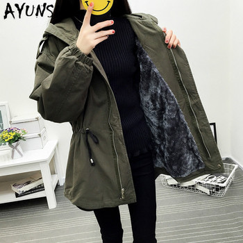 AYUNSUE 2020 New Winter Jacket Women Coat Women Korean Parkas Hooded Slim Womens Jackets Abrigos Mujer Invierno 2020 1745 YY1523 фото