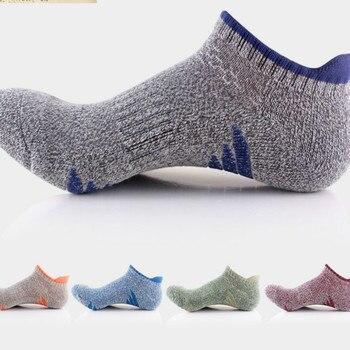 5 Pairs 33-43 Men's Spring and Summer Breathable Sweat-absorbent Cotton Socks Men Semi-slip Anti-slip Bottom Sports Sock