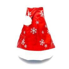 2 шт., шапка Санты для рождественской вечеринки, стильная и Удобная шапка, новинка, высокое качество, костюм Санта Клауса, шапка