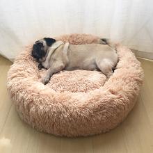Super miękkie łóżko dla zwierząt hodowla psów okrągły kot zima ciepły śpiwór długi pluszowy szczeniak poduszka mata przenośny artykuły dla kotów 46 50 60cm tanie tanio YOPETO Mechanicznej wash Oddychające Stałe S180685 Łóżka i sofy Koral polar