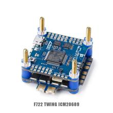 IFlight SucceX F7 V2.1 TwinG FC with SucceX 60A V2 Plus BLHeli_32 DShot1200 4-in-1 ESC FPV
