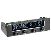 Sunshine Tipway Stw Multifunctionele Pc Cpu 4 Kanaals Fan Controller Speed Control Richter Lcd Koeling Voorpaneel
