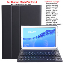 Bluetooth Keyboard Leather Case For Huawei Mediapad T5 10 AGS2-W09/L09/L03/W19 10.1 Tablet Cover