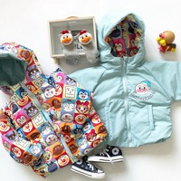 Tonytaobaby New Boys and Girls In Winter Wear Cute and Practical Windproof and Waterproof Down Jacket on Both Sides