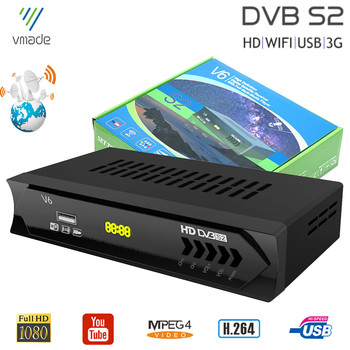 DVB-S2 V6 Super Mini Digital Receiver Support Youtube Bisskey IKS Satellite TV Decoder Fully HD 1080P H.264 MPEG-2/4 M3U Audio dvb t2 dvb t h 264 full 1080p mpeg 2 4 digital tv tuner iptv m3u hd set top box support youtube meecast terrestrial receiver