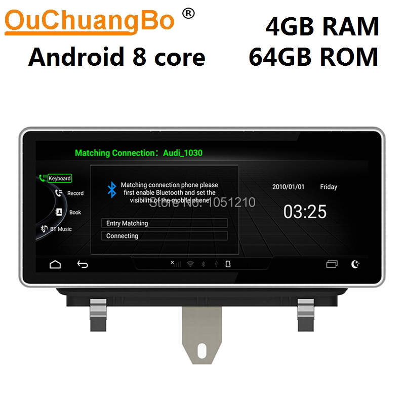 Ouchuangbo <font><b>radio</b></font> gps multimedia player for <font><b>10.25</b></font> <font><b>inch</b></font> Q3 2011-2018 with 8 core <font><b>android</b></font> 9.0 stereo audio 4GB RAM 64GB ROM image