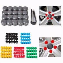 Evrensel araba lastik vidalı kapak tekerlek lug kuruyemiş dekoratif plastik kabuk somun koruma kapağı 17 mm 19mm 21 mm 22 mm modifikasyonu