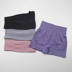 Hoge Taille Workout Shorts Vitale Naadloze Fitness Yoga Korte Scrunch Butt Yoga Shorts Sport Vrouwen Gym Leggings