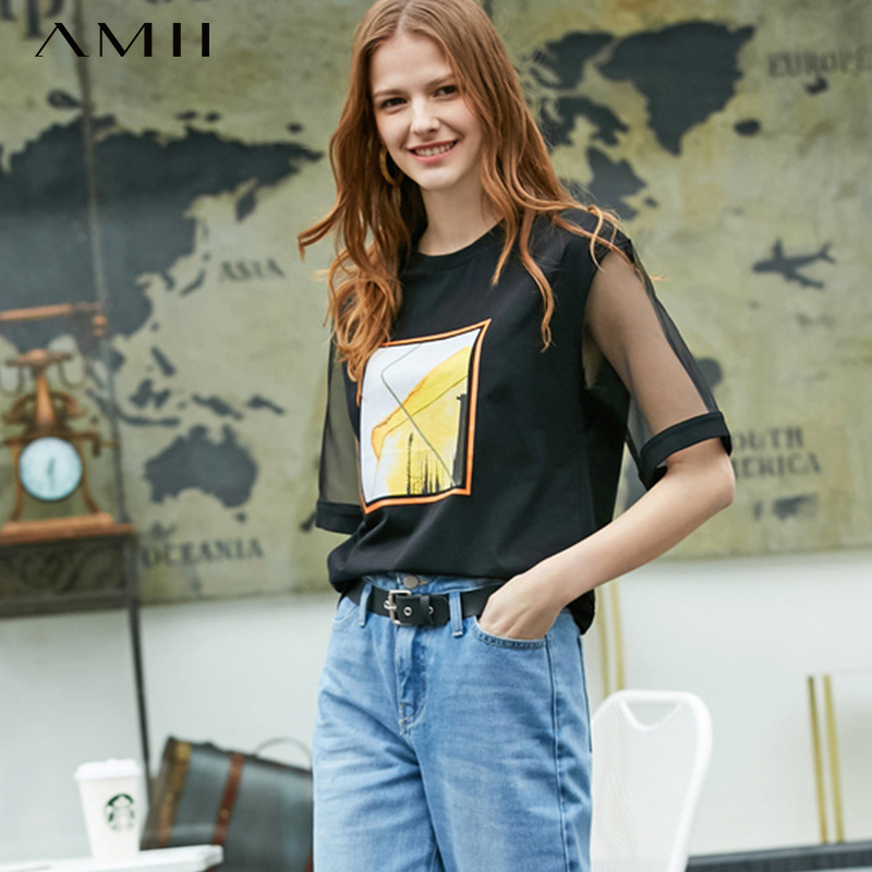 Amii Minimalist Print Cotton T-shirt Summer Women Fashion Mesh Perspective Sleeve Short Sleeve Loose Female Tee Tops 11930085