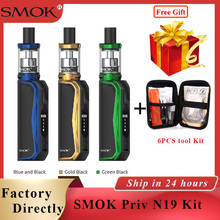 Electronic Cigarette Vape Kit SMOK Priv N19 Kit 1200mah M/S/N/H Mode 5-30W with 2ml VAPE PEN Nord 19 tank vs Smok Vape pen 22 стоимость