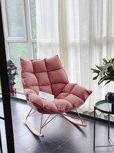 Preguiçoso sofá varanda deitado cadeira de balanço almoço pausa lazer reclinável internet celebridade quarto luz luxo único assento cadeira