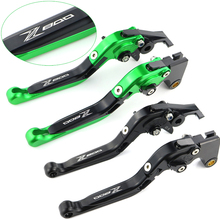 Motorcycle Brake Lever Clutch Levers For Kawasaki Z800/E version 2013 2014 2015 2016 CNC Foldable Extendable Adjustable Aluminum for kawasaki z800 2013 2014 2015 2016 2017 2013 2017 z800 motorcycle cnc adjustable folding brake clutch levers handle