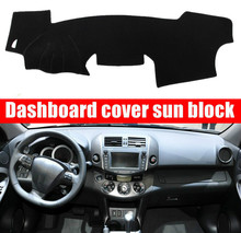 For Toyota RAV4 RAV 4 2009 2010 2011 2012 Right Left Hand Drive Car Dashboard Covers Mat Shade Cushion Pad Carpets Accessories цена 2017