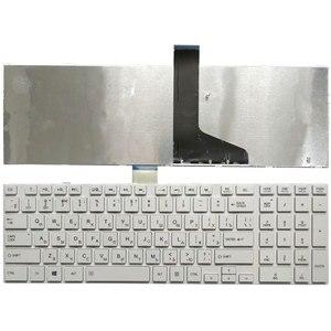 Image 1 - Clavier russe RU pour TOSHIBA C850 C855D C855 C870 C870D C875 L875 L950 L950D L955 L955D