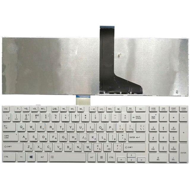 Clavier russe RU pour TOSHIBA C850 C855D C855 C870 C870D C875 L875 L950 L950D L955 L955D