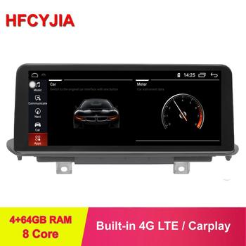 COIKA 8 Core Android 9.0 System Car GPS Navi Screen For BMW F15 2014-2017 IPS Touch Stereo 4+64GB RAM WIFI 4G Google Carplay BT
