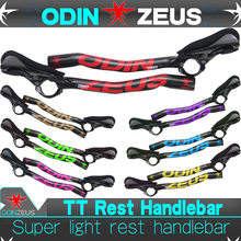 OdinZeus Neaest Full Carbon Rest Handlebar Bicycle Auxiliary TT handlebar Superstrong Ultra Light Road Bike Rest TT Bar odinzeus neaest full carbon rest handlebar bicycle auxiliary tt handlebar superstrong ultra light road bike rest tt bar