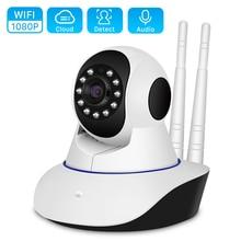 Telecamera IP da 2mp Wireless H.265 1080P telecamera di sorveglianza di sicurezza domestica WiFi cablato IR visione notturna telecamera CCTV Mini Baby Monitor