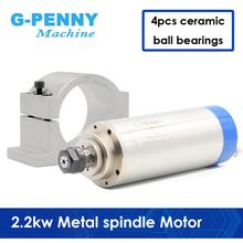 2.2kw metallo di lavoro mandrino pole = 4,800Hz, 5000 12000rpm, raffreddato ad acqua, per il ferro, di rame, acciaio inox e 85 millimetri mandrino holder