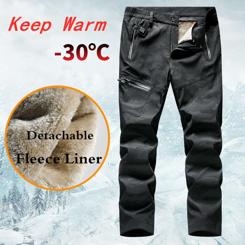 Winter Plus Velvet Warm Charging Heating Pant USB Electric Heated Trouser Outdoor Sport Skiing Hiking Thick Thermal Fleece Pants