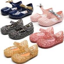 Блестящие Сабо; обувь для девочек; детская обувь с перфорацией; нескользящая пляжная обувь; Размеры 26-28
