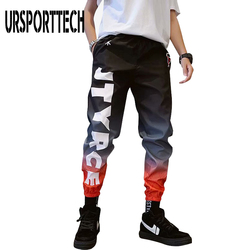 2020 Streetwear Hip hop Joggers Pants Men Loose Harem Pants Ankle Length Trousers Sport Casual Letter Print Sweatpants For Men