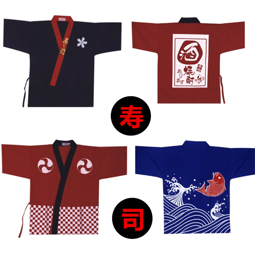 17Style Japanese Sushi Chef Uniforms For Adult Restaurant Work Wear Cuisine Print Cherry Traditional Food Service Cook Clothing