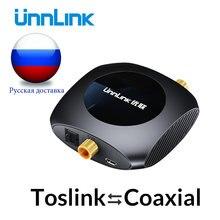 Unnlink оптический toslink для коаксиального двунаправленного
