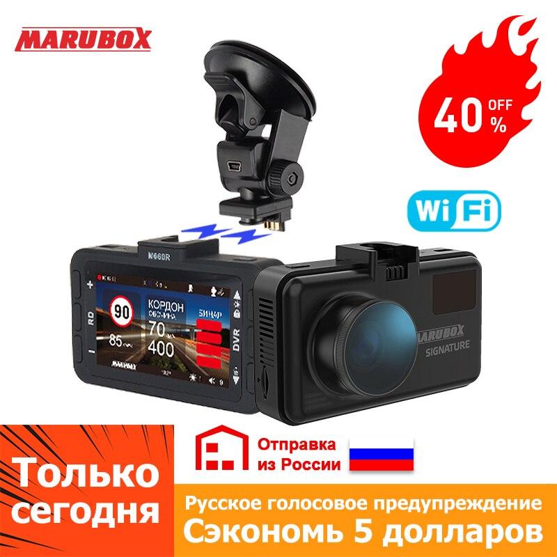 MARUBOX Радар детектор 3 в 1 Видеорегистратор, Радар-детектор, GPS-информатор, Разрешение видеозаписи HD2560 *1440P, WiFi, Signature, антибликовый CPL фильтр