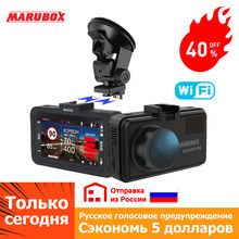 MARUBOX 3 in 1 Radar Detector with GPS Wifi Updates Car DVR HD2560*1440P Magnetic Mount Design and Russia Voice Warning