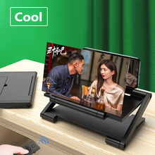 Hd-Stand Screen-Amplifier Eyes-Holder Folding-Screen for Video Enlarged Magnifying Glass