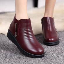 Бархатные теплые зимние ботинки; Ботильоны; Женские ботинки