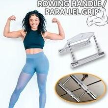 Acessórios de sela barra de fitness torre e cabo lidar com-aperto paralelo equipamentos de fitness ginásio aprimoramento formação alavanca novo