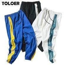 Streetwear jogger harem calças dos homens hip hop casual calças esportivas masculinas calças de pista corredores moda harajuku calças masculinas 4xl