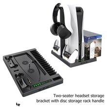 Oyun konsolu soğutma standı şarj standı için PS5 oyun diski kolu braketi oyun aksesuarları tutucu Sony Playstation 5