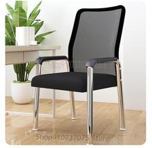 Компьютерное кресло Семья сидячий удобные стул маджонг общежития для персонала учебное кресло офисные кресла задняя табурет
