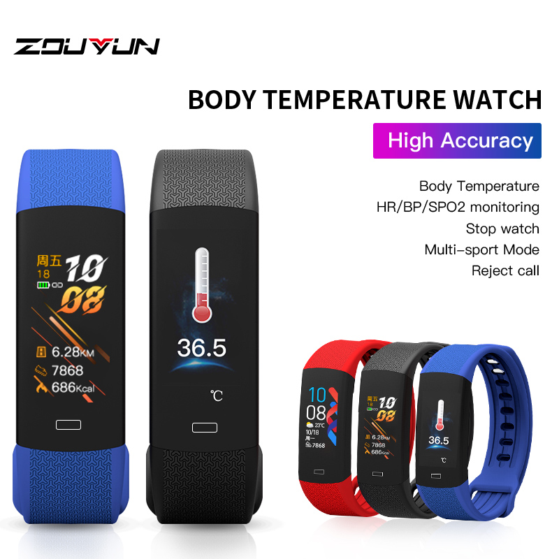 2020 smart band temperature smart band blood pressure watch fitness tracker fitness bracelet sport watch fitness bracelet