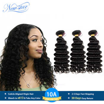 New Star Deep Wave Brazilian Virgin Human Hair 3 Bundles Deal Hair Extension Cuticle Aligned Unprocessed Thick Hair Waving - DISCOUNT ITEM  49% OFF All Category