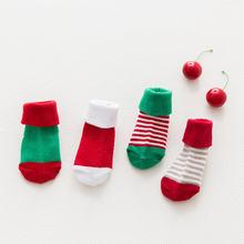Lawadka/4 пар/лот; Носки для новорожденных; Хлопковые носки