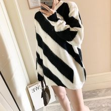 new black stripe and white striped sweater women's loose round neck loose long sleeve  knitted sweater