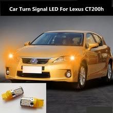 Car Turn Signal LED For Lexus CT200h Directional Glow Light Headlight Modification 12V 10W 6000K 2800LM 2PCS