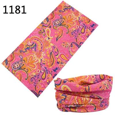 1181-俞-55