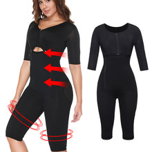 Colombianas Post-Surgery Full Body Arm Shaper Body Suit Powernet Girdle Black Waist Trainer Corsets Slimming Shapewear