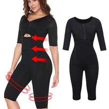 Colombianas moldeador de brazo para después de la cirugía, traje corporal de cuerpo completo, faja Powernet, entrenador de cintura negro, corsés que adelgazan, ropa moldeadora