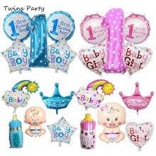 Twins Baby Shower Foil Balloons Boys Girls Birthday Party Newborn Decoration 1 Year