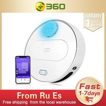 360 S6 робот пылесос для дома через мобильный телефон уборки подметания мытья Швабра стерилизовать лазер LDS умный планируемый Wifi